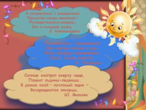 hello_html_4feb934a.png