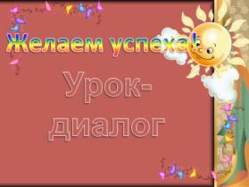 hello_html_65e5dcff.png