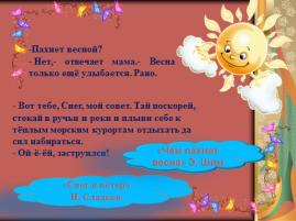 hello_html_m36f60e60.png