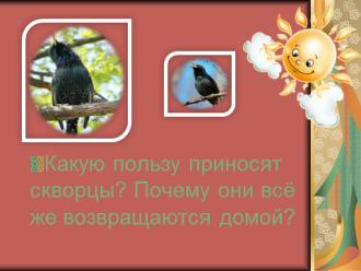 hello_html_m4f4b178.png