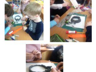 Изготавливаем иглу – жилище эскимосов (работа в группах)
