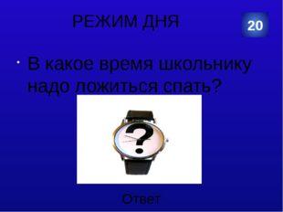 50 Вопрос Кот в мешке Автор презентации Мартынова Ю.В.,учитель начальных клас