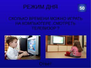 20 Вопрос Кот в мешке Автор презентации Мартынова Ю.В.,учитель начальных клас