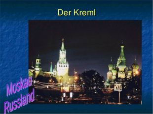 Der Kreml