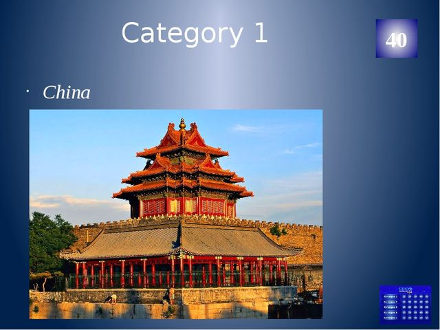Category 2 How would you translate the title of one of the most popular novel...