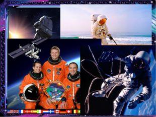 Космонавтики День, как же ты еще молод! Исполняется ныне тебе пятьдесят. В со