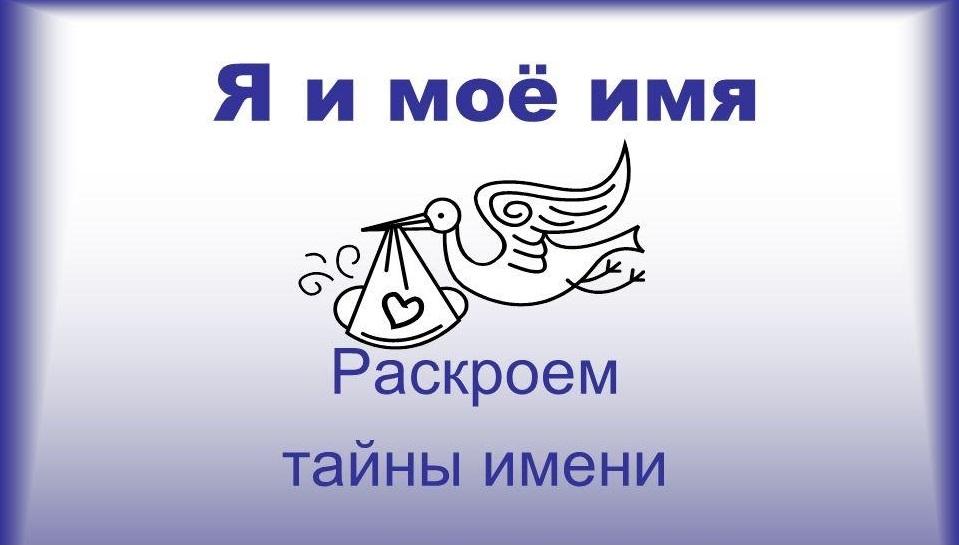 hello_html_m5bf84df1.jpg