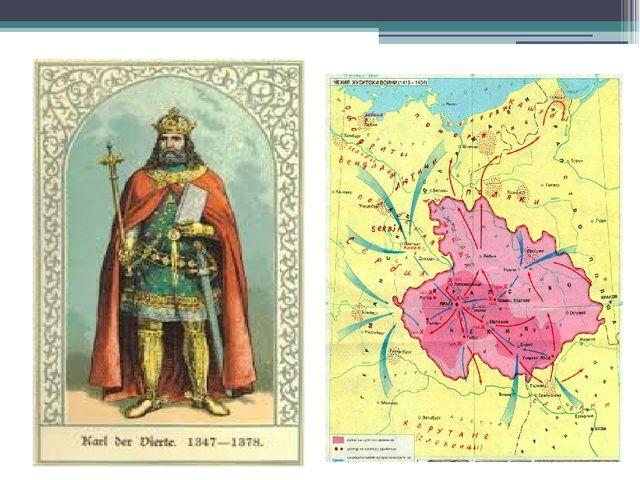7.Значение гуситского движения. Чешский народ в течение 15 лет (с 1419 по 14...