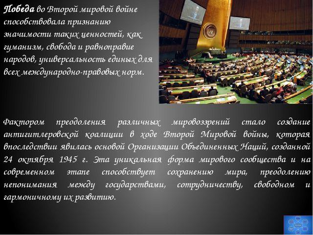 Выступление Д. А. Медведева перед Федеральным собранием Техническая отсталост...