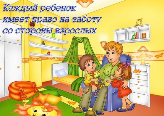 hello_html_37f8de9a.jpg
