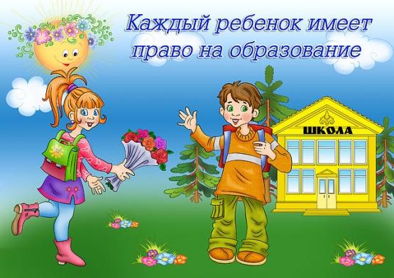 hello_html_3fdaa57c.jpg