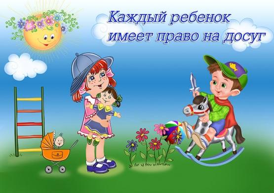 hello_html_m16a12d8c.jpg