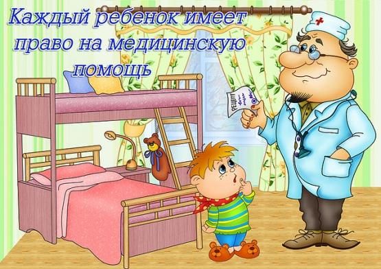 hello_html_m2db97c5b.jpg