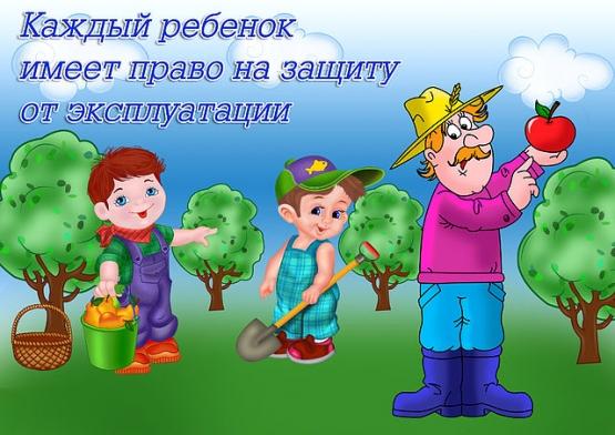 hello_html_m7b22e977.jpg