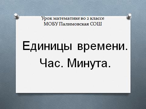 hello_html_2faeedd0.png