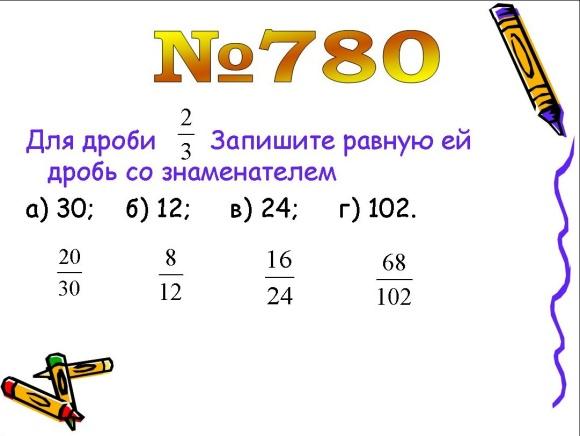 hello_html_240876fd.jpg