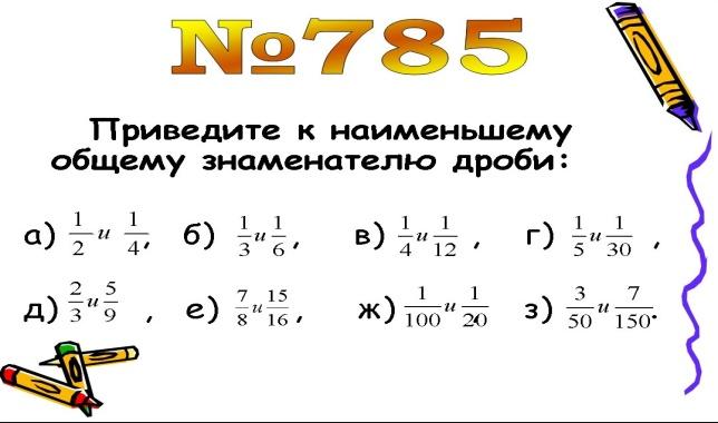hello_html_2ffc3b6f.jpg