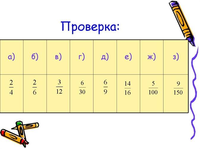 hello_html_4d7937a0.jpg