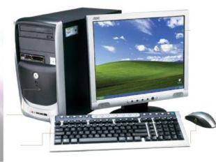 Монитор Мышь Клавиатура Системный блок