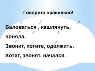 Мудрым никто не рожда..тся, а уч..тся. е и
