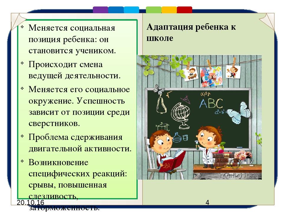 """""""Невозможно сделать хлопок одной рукой. Учитель – это только одна «ладошка»...."""
