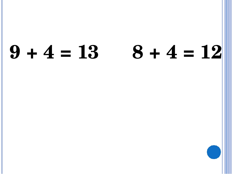 9 + 4 = 13 8 + 4 = 12