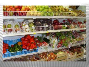 Овощной магазин