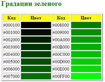 hello_html_m150d09e5.png