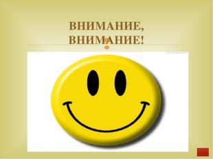 http://www.teikovo1.iv-edu.ru/images/0_2f88a_53f4df4a_L.gif http://files.web2