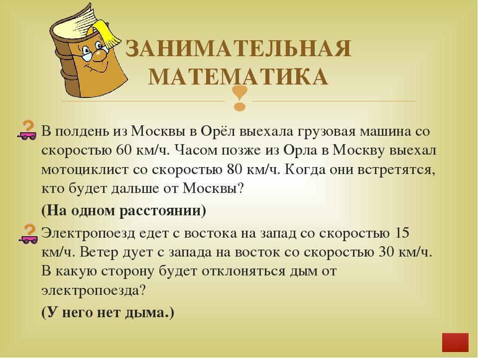 ЭРУДИТ 11 9 8 6 3 