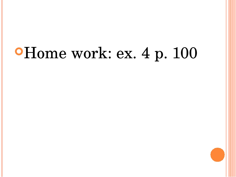 Home work: ex. 4 p. 100
