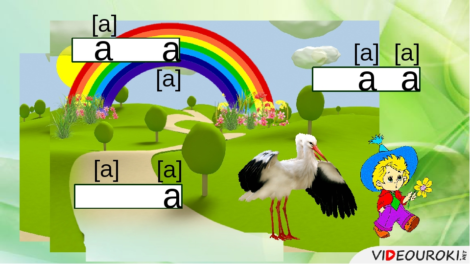 а а а а а [а] [а] [а] [а] [а] [а]