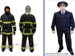 Праздничная и повседневная одежда пожарного