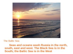 Seas and oceans wash Russia in the north, south, east and west. The Black S