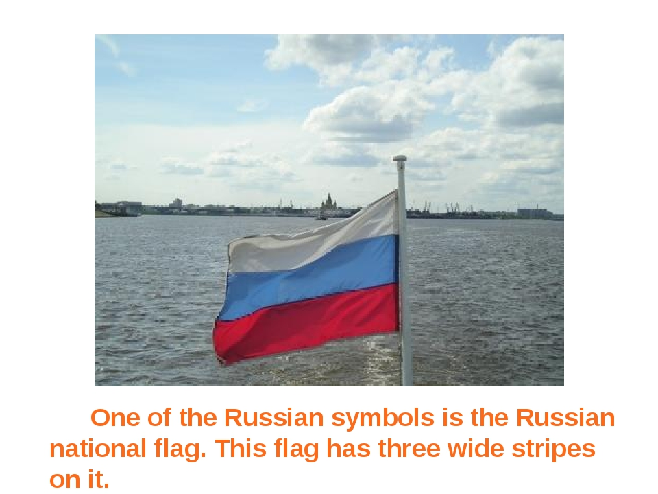 One оf the Russian symbols is the Russian national flag. This flag has thre...