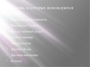 Интернет-магазины гаджетов: adgetblog— блог невероятных вещей; popgadoba.ru