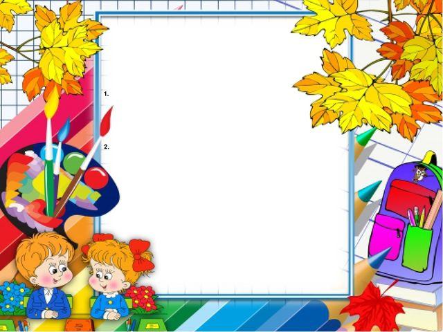 цели: Повторить пройденный материал; Научиться использовать в письменной и у...