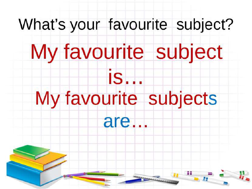 Favorite subject english essay