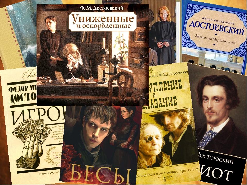 """Согласно А. И. Герцену, в """"Записках из мёртвого дома"""" Достоевский предстал р..."""
