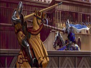 Главное занятие рыцаря – война. В мирное время рыцари охотились и участвовали