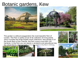 Botanic gardens, Kew This garden is without exaggeration the most beautiful P