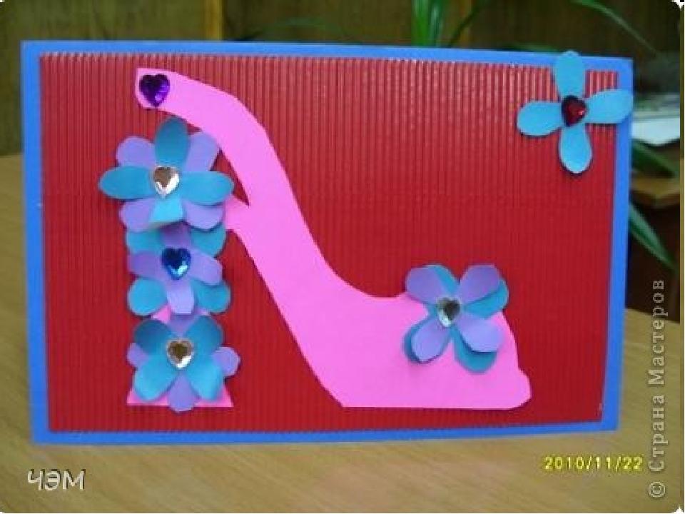 Туфелька открытка для мамы