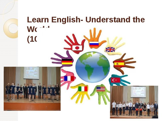 Learn English- Understand the World (10-11 forms)