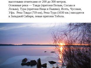 На юго-западе область простирается на западные склоны среднего Урала. Самой в