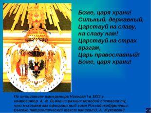 Герб Нижегородской области Дата принятия: 10.09.1996 Герб Нижегородской облас