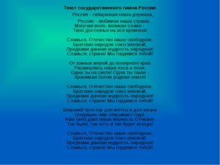 ГербВыксунскогорайона представляет собой геральдический щит размером 30 на 2