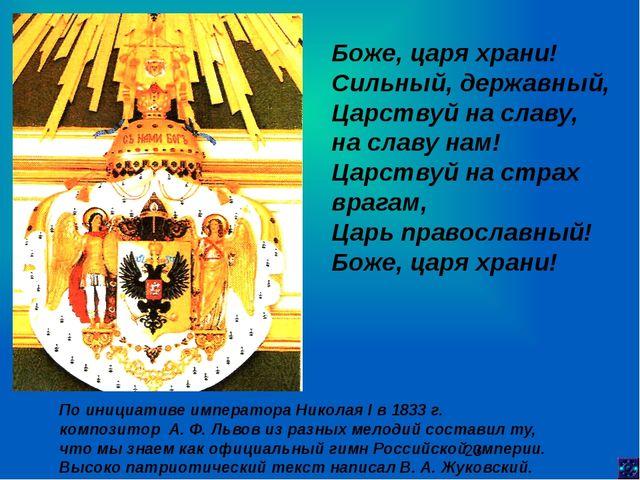 Герб Нижегородской области Дата принятия: 10.09.1996 Герб Нижегородской облас...