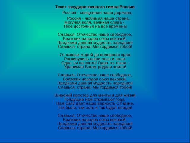 ГербВыксунскогорайона представляет собой геральдический щит размером 30 на 2...