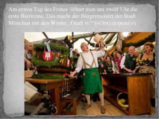 Am ersten Tag des Festes öffnet man um zwölf Uhr die erste Biertonne. Das mac