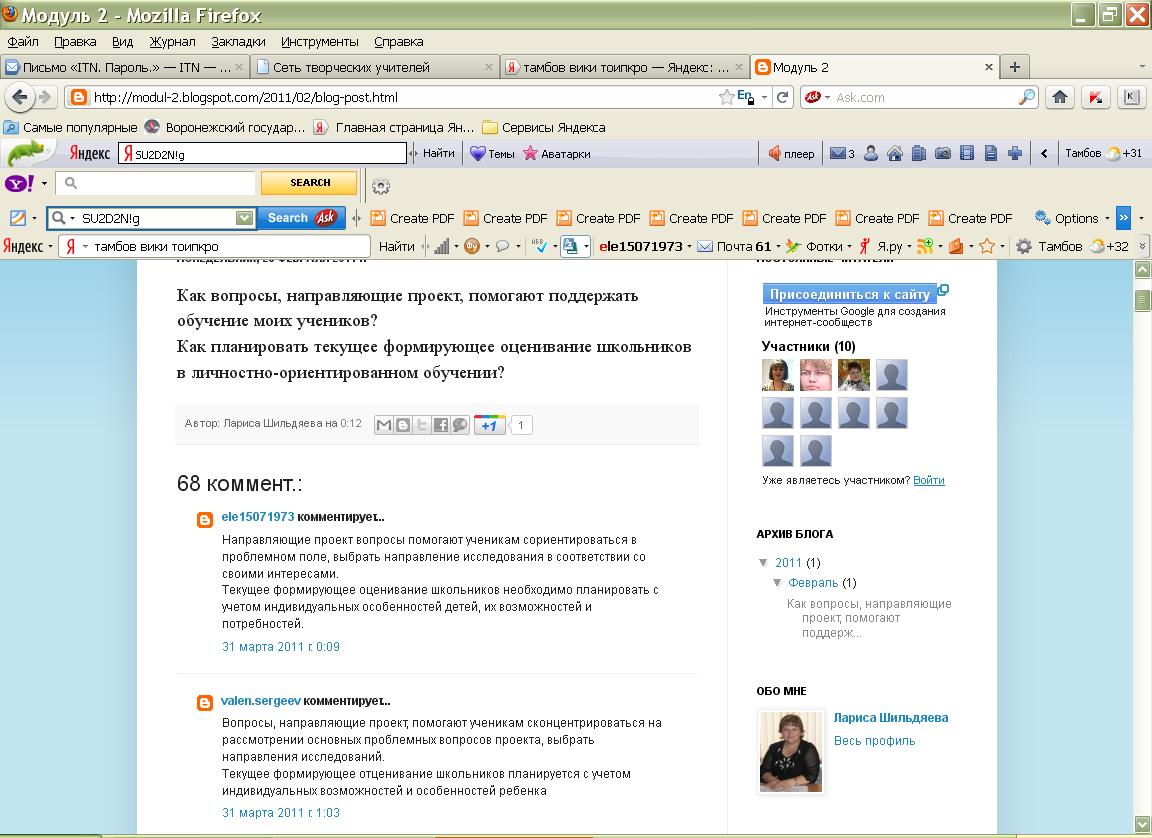 hello_html_5dadeb36.png